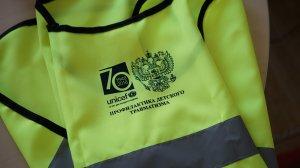 ЮНИСЕФ одел в светоотражающие жилеты более 10 тысяч белорусских школьников